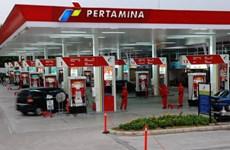 Công ty dầu khí quốc gia Indonesia nỗ lực vươn ra thế giới