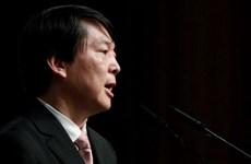 Phe đối lập tại Hàn Quốc chính thức công bố tên đảng mới