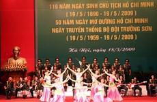 Nhiều hoạt động kỷ niệm 55 năm ngày mở đường Hồ Chí Minh