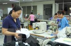 Bình Dương triển khai gói hỗ trợ 6 tỷ đồng cho công nhân