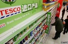 Tesco đạt thỏa thuận thành lập liên doanh tại Trung Quốc
