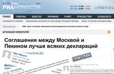 Hội Nga-Việt lên tiếng về bài báo sai sự thật trên RIA Novosti