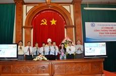 Chính thức ra mắt Cổng thông tin điện tử của tỉnh Tiền Giang