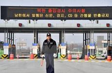 Triều Tiên-Hàn Quốc chính thức nối lại đàm phán về Kaesong