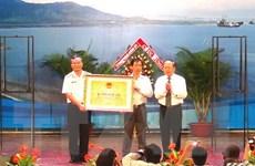 Công bố Di tích quốc gia Bia chủ quyền quần đảo Trường Sa