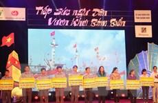 Cán bộ ngân hàng ủng hộ 5 tỷ đồng hỗ trợ ngư dân Quảng Ngãi