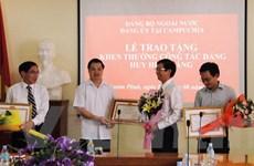 Đảng ủy tại Campuchia triển khai Nghị quyết TW 9 vào cuộc sống