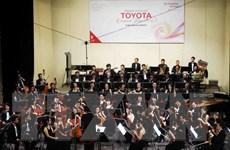 Lần đầu tiên Hòa nhạc Toyota đến với cao nguyên Đắk Lắk