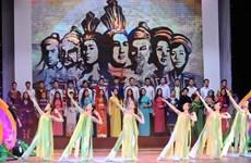 Chương trình nghệ thuật kỷ niệm 45 năm Di chúc Bác Hồ