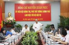 Phó Thủ tướng yêu cầu Bộ Nội vụ đẩy mạnh thanh tra công vụ