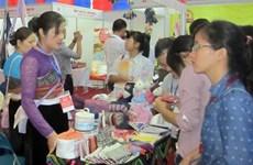 Việt Nam đăng cai triển lãm Chỉ dẫn địa lý quốc tế năm 2014