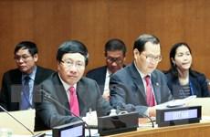 Toàn văn bài phát biểu của Phó Thủ tướng tại Đại hội đồng LHQ