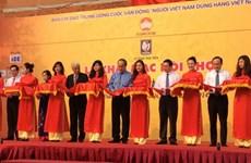 Hội chợ hàng Việt Nam chất lượng cao và sản phẩm truyền thống