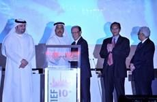 Khai mạc Diễn đàn kinh tế hồi giáo thế giới lần thứ 10 tại UAE