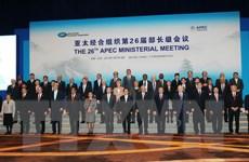 Khai mạc Hội nghị liên Bộ trưởng Ngoại giao-Kinh tế lần 26 của APEC