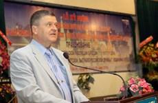 TP.HCM: Tưng bừng kỷ niệm 97 năm Cách mạng Tháng Mười Nga