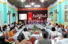 Tọa đàm khoa học về Châu bản triều Nguyễn tại Cố đô Huế
