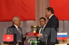 Tổng Bí thư Nguyễn Phú Trọng thăm thành phố du lịch Sochi