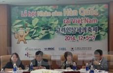 Hàn Quốc tổ chức lễ hội nhân sâm lần thứ ba tại Việt Nam