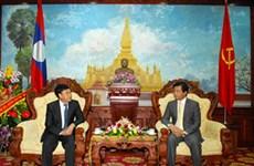 Thứ trưởng Ngoại giao Hồ Xuân Sơn chúc mừng Quốc khánh Lào