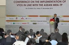 Hội nghị nâng cao chất lượng nguồn lực ngành du lịch