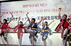 Kỷ niệm ngày sinh Nhật Hoàng và Quốc khánh Nhật Bản tại TP.HCM