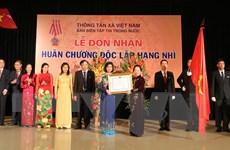 Trao Huân chương Độc lập hạng Nhì cho Ban Tin trong nước TTXVN
