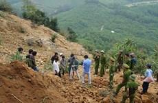 """Quảng Nam: Sập hầm khai thác vàng """"chui"""" khiến 2 người tử vong"""