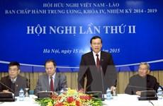 Hội hữu nghị Việt Nam-Lào tiếp tục đổi mới mọi mặt hoạt động