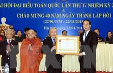Đại hội đại biểu toàn quốc Hội Hữu nghị Việt Nam-Campuchia