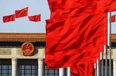 Trung Quốc phát hiện 106 đảng viên vi phạm kỷ luật trong 1 tuần