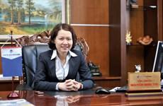 Bắt tạm giam nguyên Tổng Giám đốc Ngân hàng Oceanbank