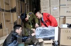 """""""Chảo lửa"""" buôn lậu trên địa bàn tỉnh Quảng Ninh đã giảm nóng"""
