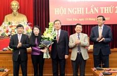 Bà Hoàng Thị Thúy Lan được bầu giữ chức Bí thư Tỉnh ủy Vĩnh Phúc
