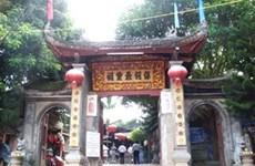 Hàng vạn người chiêm bái đền ông Hoàng Bảy trong tuần đầu Năm mới