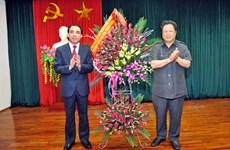 Trao quyết định của Bộ Chính trị về nhân sự tỉnh Tuyên Quang