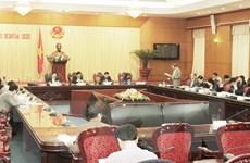 Khai mạc phiên họp toàn thể Ủy ban Tư pháp của Quốc hội
