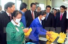 Triều Tiên yêu cầu đàm phán phí sử dụng đất tại Khu Kaesong