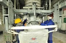 Nhà máy alumin Tân Rai: Hiệu quả nhưng không chủ quan
