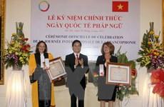 Kỷ niệm trọng thể ngày Quốc tế Pháp ngữ 21/3 tại Hà Nội
