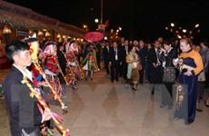 Đêm hội đoàn kết Nghị viện thế giới với 54 dân tộc Việt Nam