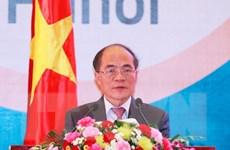 Toàn văn phát biểu của Chủ tịch Quốc hội tại lễ bế mạc IPU-32