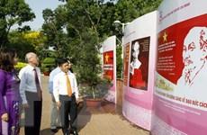 Trưng bày 100 tranh cổ động dịp kỷ niệm giải phóng miền Nam