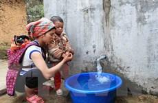 Nâng cao hiệu quả của chính sách an sinh xã hội tại Việt Nam