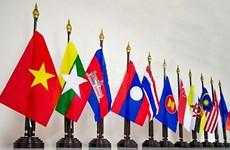 Hội nghị Cấp cao ASEAN 26: Thúc đẩy ASEAN liên kết chặt chẽ