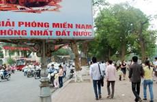 Xử lý 22 đối tượng gây rối an ninh trật tự tại khu vực Hồ Hoàn Kiếm