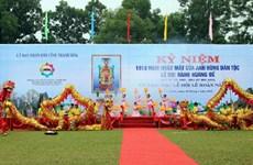 Kỷ niệm 1.010 năm Ngày mất của anh hùng dân tộc Lê Hoàn