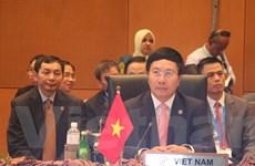 Các hội nghị bộ trưởng trù bị cho Hội nghị Cấp cao ASEAN 26