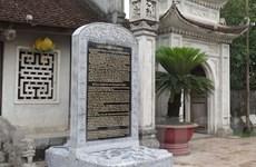 """Các tấm bia dựng """"chui"""" tại Khu lăng mộ và đền thờ vua Trần"""