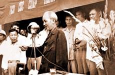 """Triển lãm """"Chủ tịch Hồ Chí Minh sống mãi trong sự nghiệp chúng ta"""""""